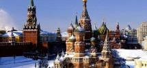 Автобусный тур Москва—Пермь